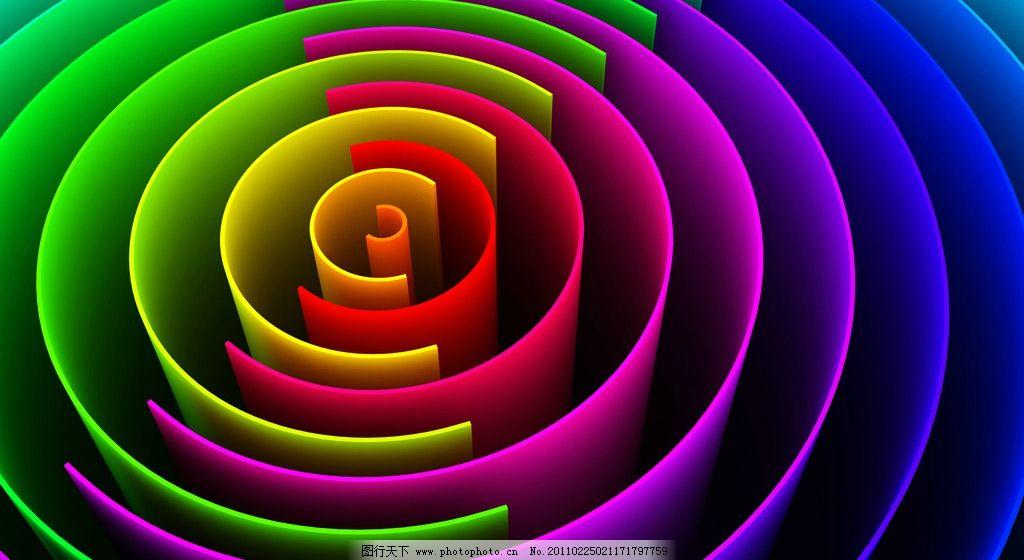 螺旋 3d 色彩缤纷 背景 立体 弧线 曲线 彩虹 彩虹色 七彩 3d设计