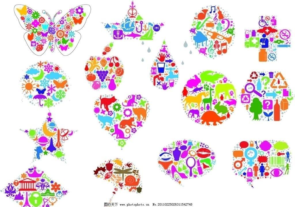 图形图案 星形 菱形 心形 圆形 十字 蝴蝶 苹果 动物 日用品 猫 水果