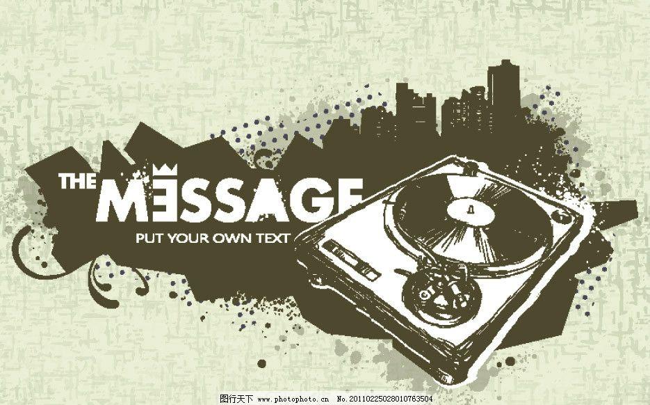 音乐/墨迹音乐唱片现代信息城市建筑横幅图片