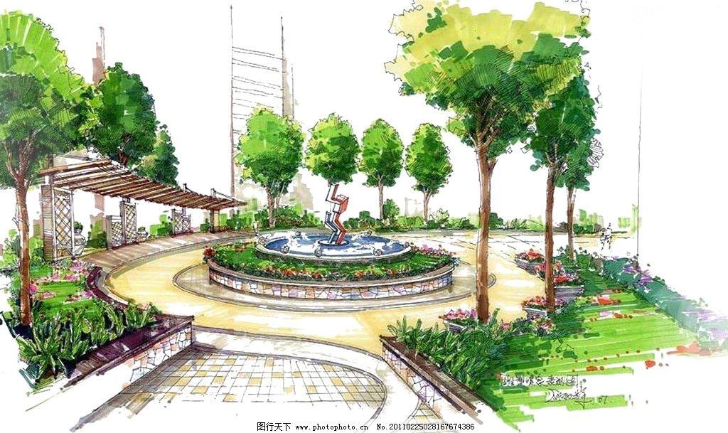喷泉广场 喷泉 广场 休闲 景观设计 环境设计 设计 300dpi jpg