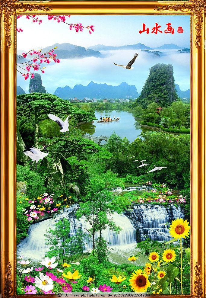 风水山水画壁纸_瀑布桂林山水画_瀑布桂林山水画分享展示