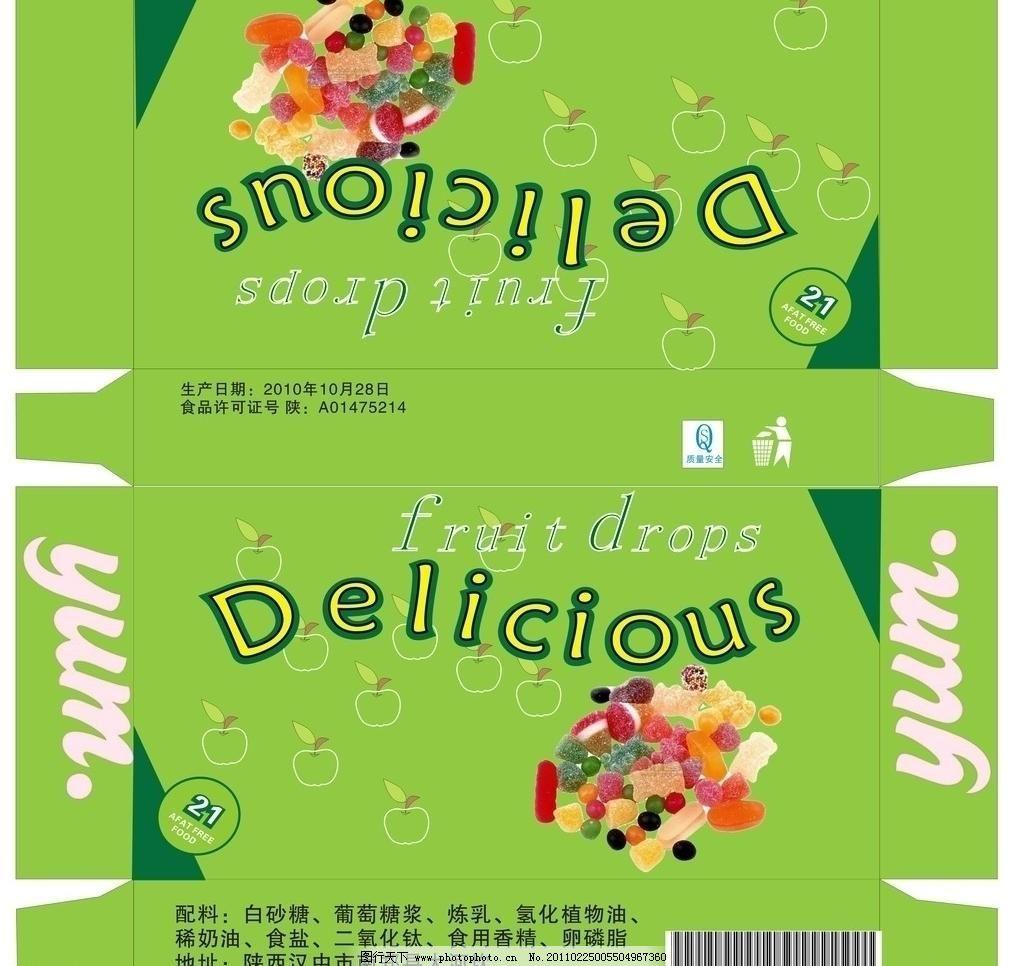 糖果包装设计 糖果包装设计展开图 糖果包装设计平面图 包装设计 广告