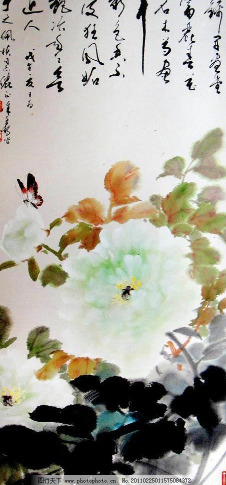 牡丹蝴蝶图图片_印章雕刻_装饰素材_图行天下图库