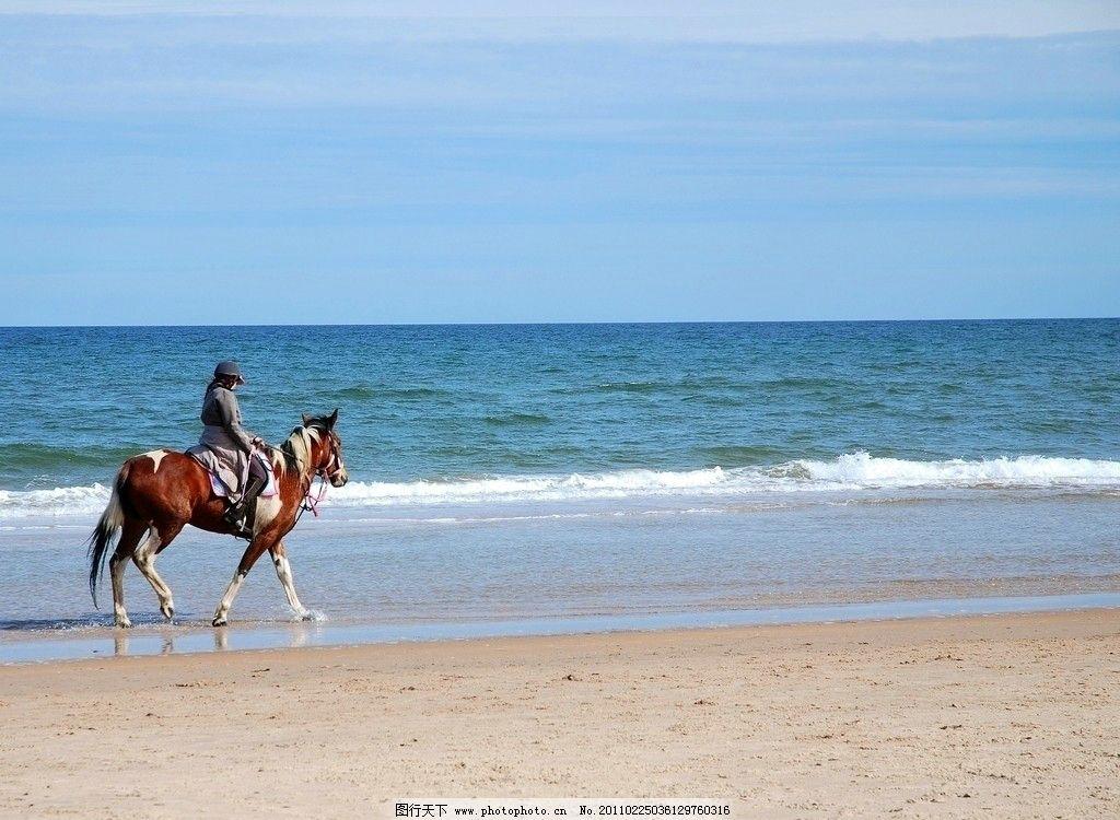 海边骑马 大海 海浪 沙滩 天空 日常生活 摄影