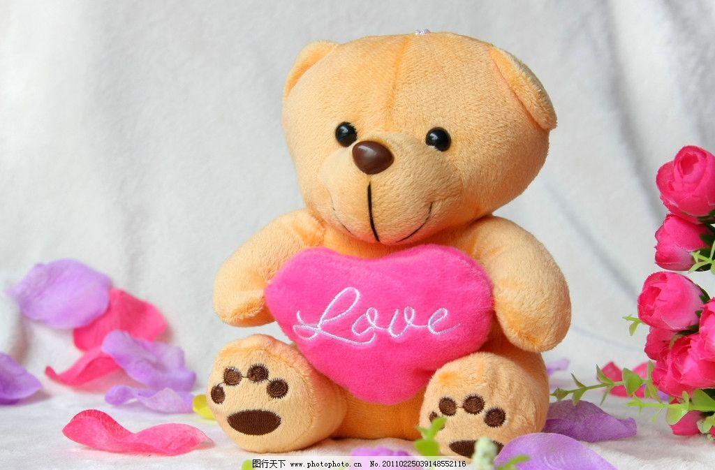 爱心熊 可爱熊 桃心 喜庆用品 婚庆用品 卡通娃娃 熊仔 玫瑰心