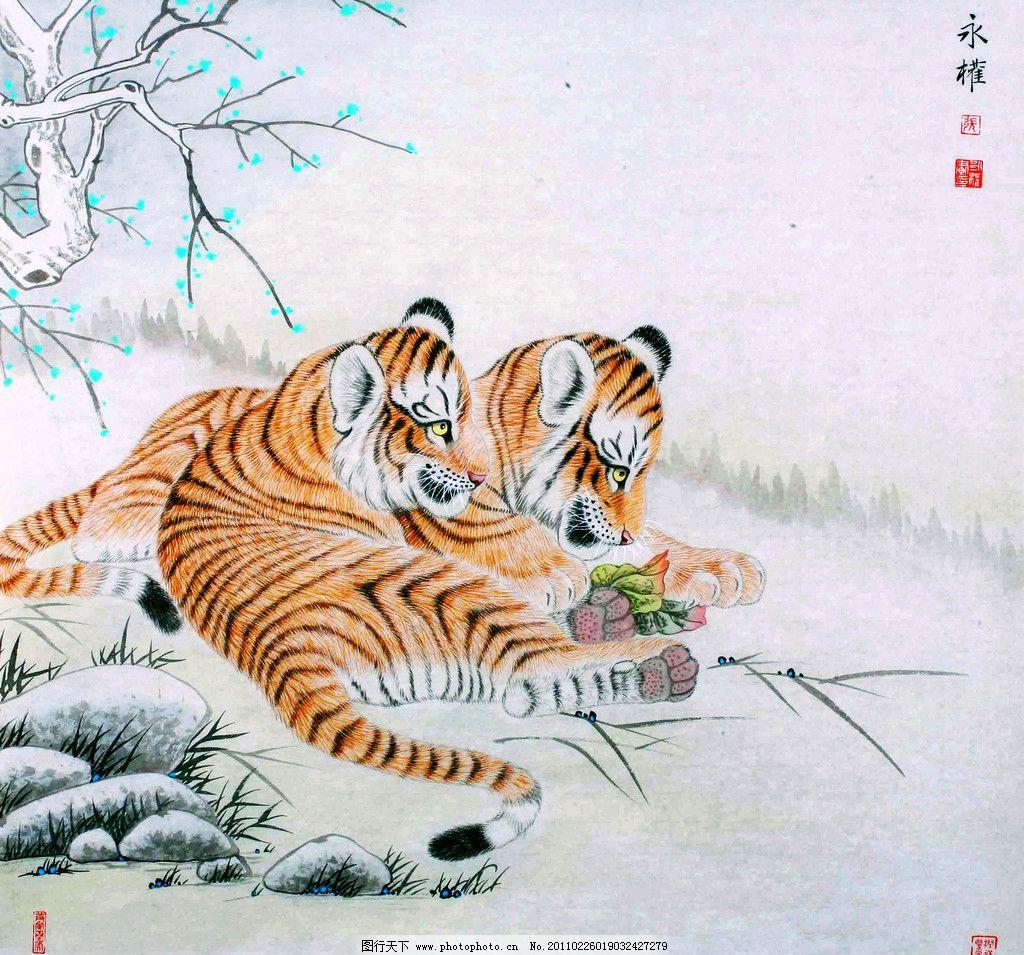 动物画 猛兽 老虎