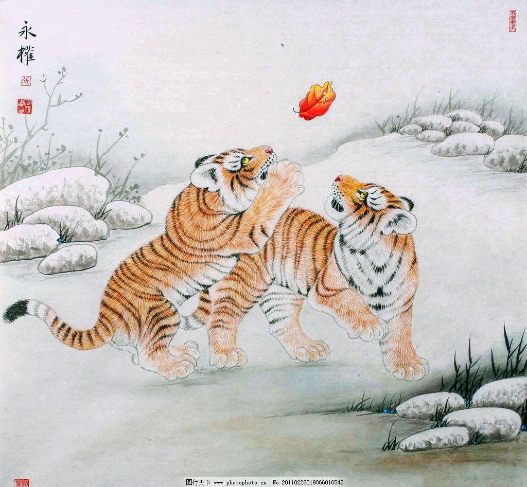 中国画 彩墨画 工笔画 动物画 猛兽 老虎 动作 姿态 山地 红叶 石头