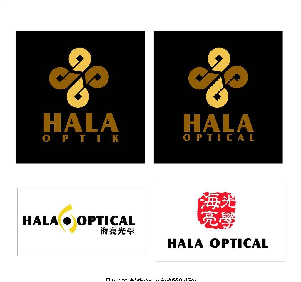 企业logo设计 光学logo设计 logo 图形设计 标识标志图标 logo天空 企