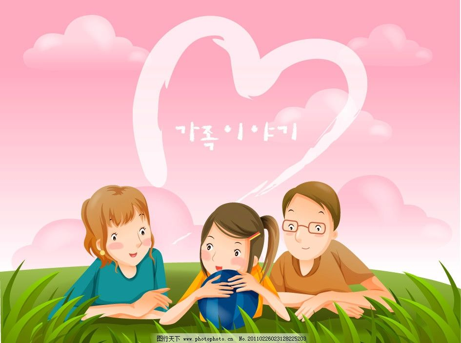 草地里的幸福一家人 卡通人物 卡通家庭 卡通风景 幸福生活 快乐生活图片