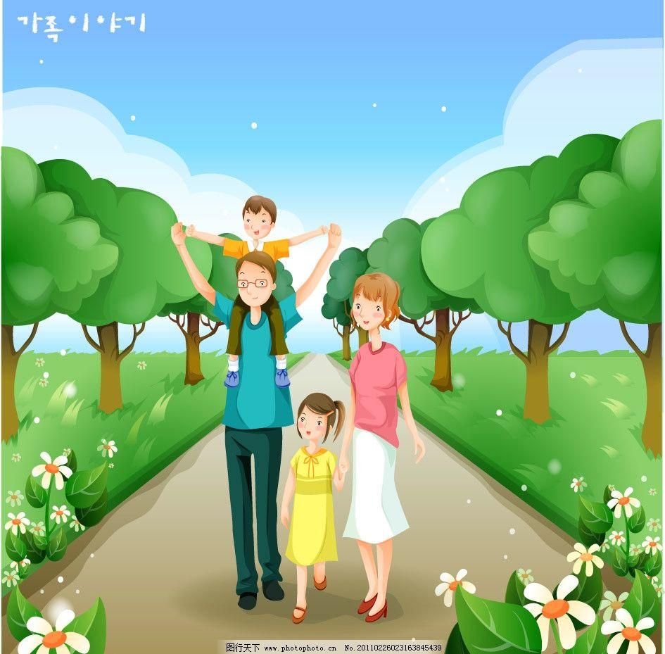 公园散步的幸福一家人 卡通人物 卡通家庭 卡通风景 幸福生活 快乐生活 休闲生活 享受生活 爸爸 妈妈 孩子 全家 一家人 甜蜜家庭 快乐家庭 幸福家庭 和睦家庭 卡通家庭主题 日常生活 矢量人物 矢量 AI