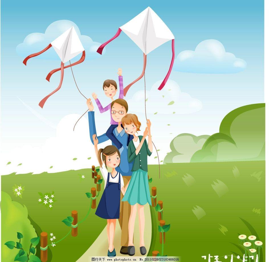 爸爸 媽媽 孩子 全家 一家人 甜蜜家庭 快樂家庭 幸福家庭 和睦家庭