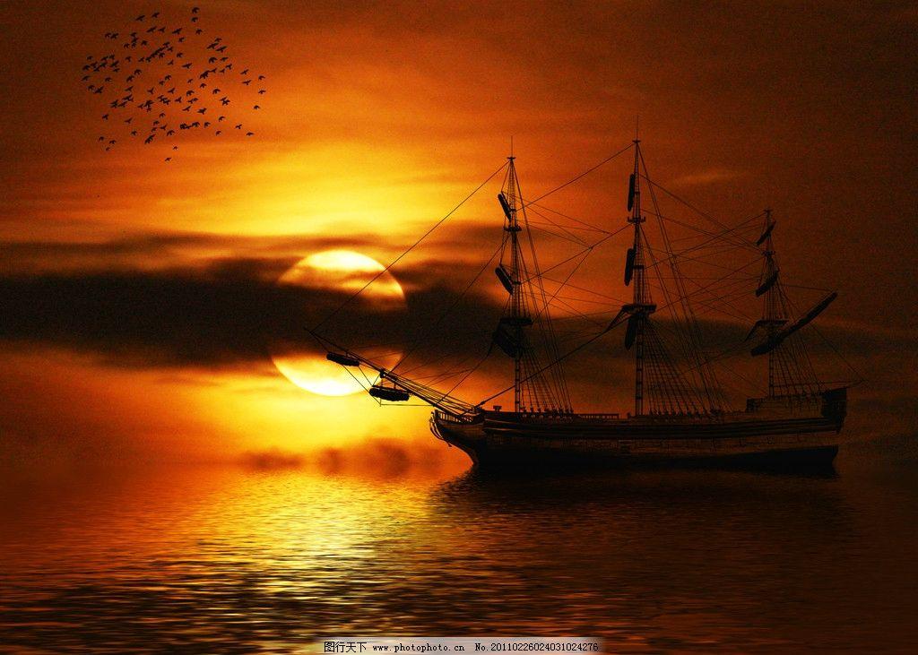 海洋帆船 设计图片 风景图片 美丽风景 风光风景 日落 晚霞 霞光