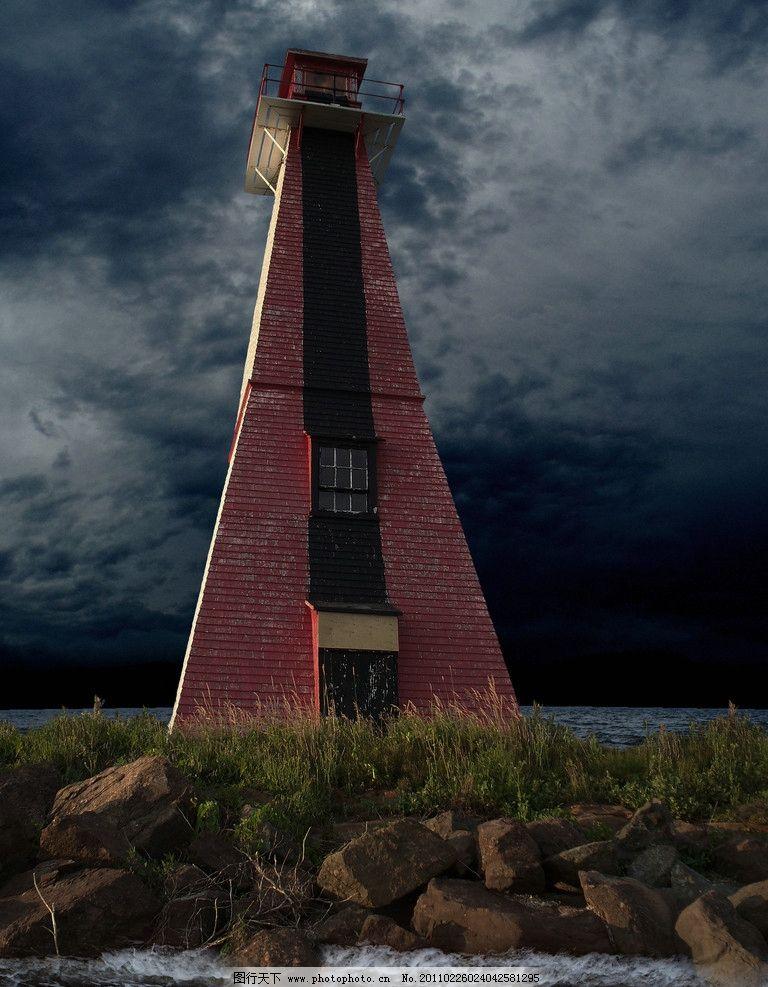海岸灯塔 设计图片 风景图片 美丽风景 风光风景 灯塔 乌云天空 海岸
