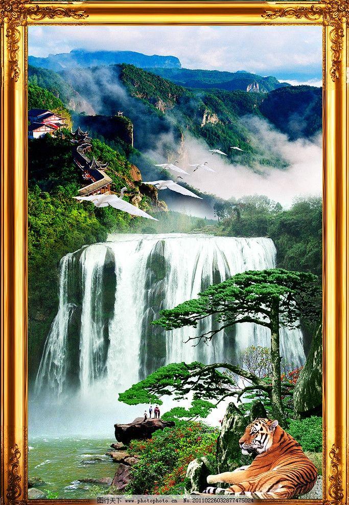 云彩 远景 仙景 青山绿水 桂林山水 松鹤延年 黄山迎客松 中堂壁画 中