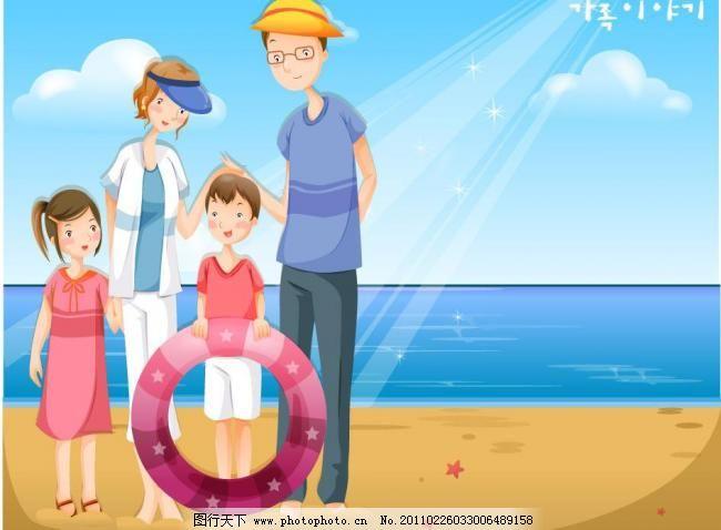 海边沙滩幸福的一家人图片