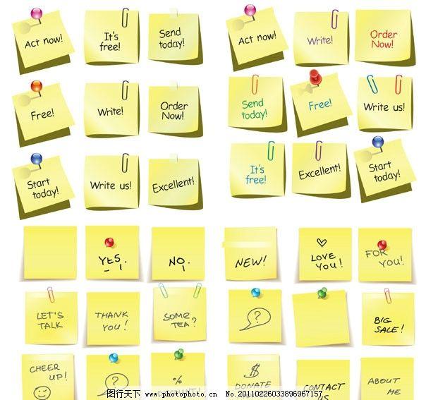 黄色 贴纸 标签 图钉 别针 英文 字母 形状 符号 矢量素材 eps 其他