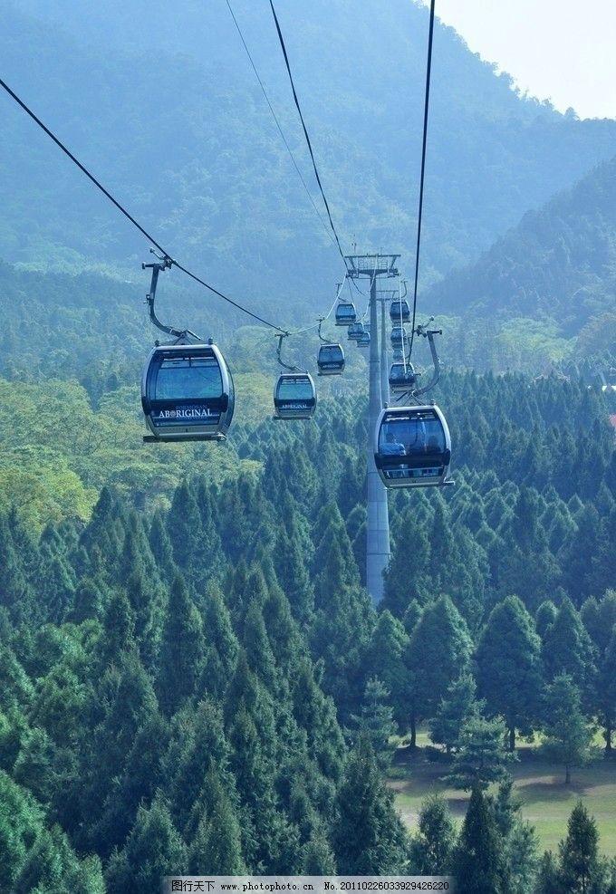 缆车 日月潭缆车 日月潭 山峰 山峦 蓝天 台湾旅游 树林 森林 眺望