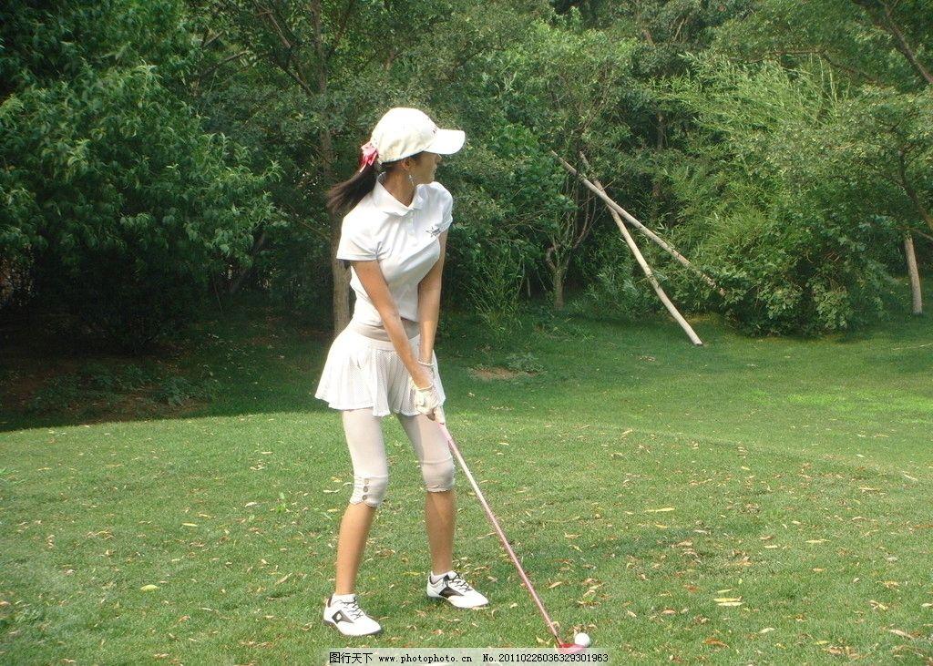 李鑫雨图片,运动美女 美女高尔夫 美女明星 摄影-图行