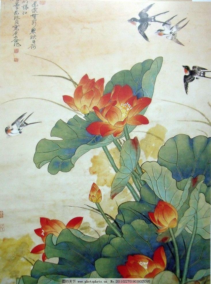 优质荷花素材 群燕子 燕子 中国工笔画 美术国画 水墨画 彩墨画 荷花
