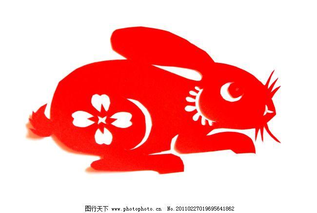 剪纸兔子免费下载 剪纸 剪纸图 剪纸图案 剪纸兔子 剪纸艺术 十二生肖 兔子 兔子图片 剪纸兔子 十二生肖剪纸免 十二生肖 兔子 兔子图片 剪纸 剪纸图案 剪纸艺术 剪纸图 免年 一只兔子 图片素材 文化艺术