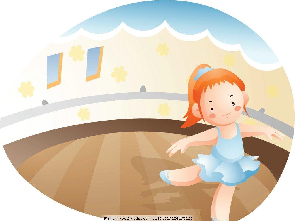 跳舞的孩子 跳舞 舞蹈 花朵 快乐 孩子 儿童 小学生 小孩 卡通 手绘