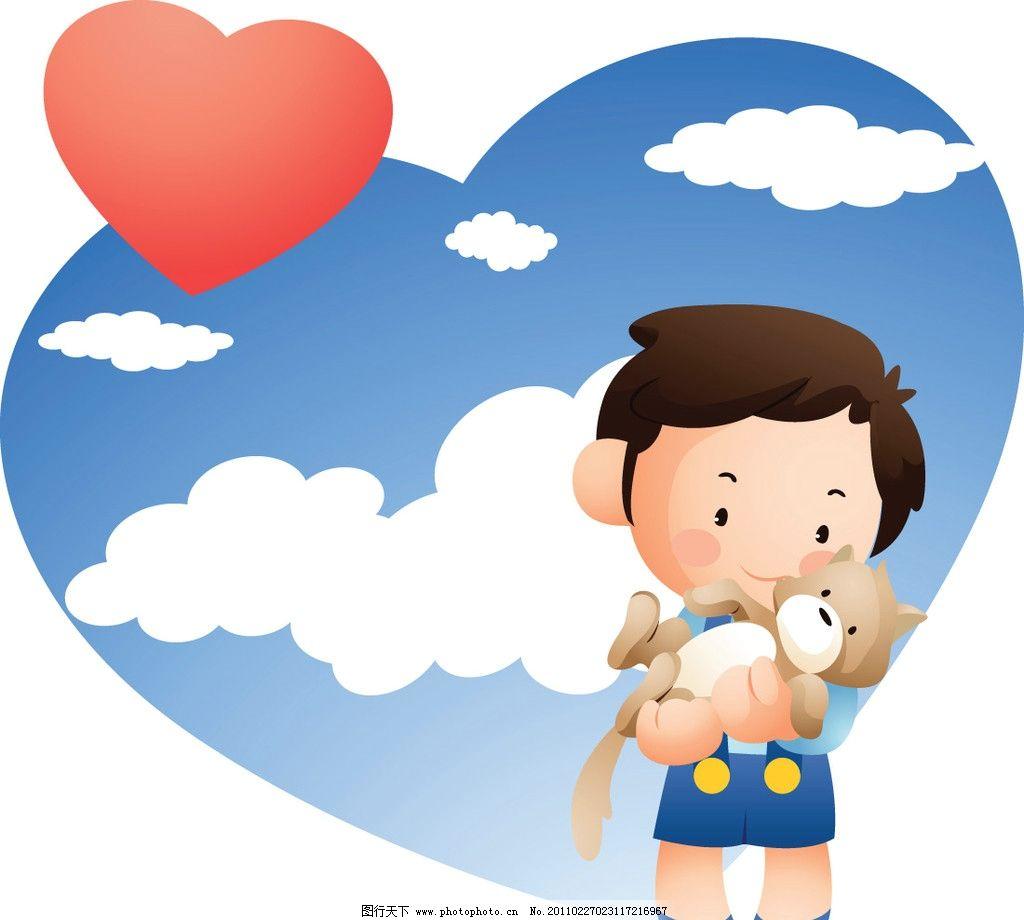 爱心可爱孩子布娃娃图片