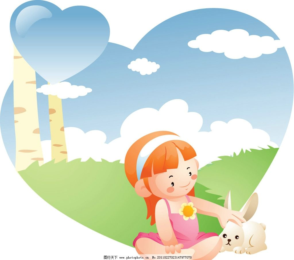爱心可爱孩子兔子图片