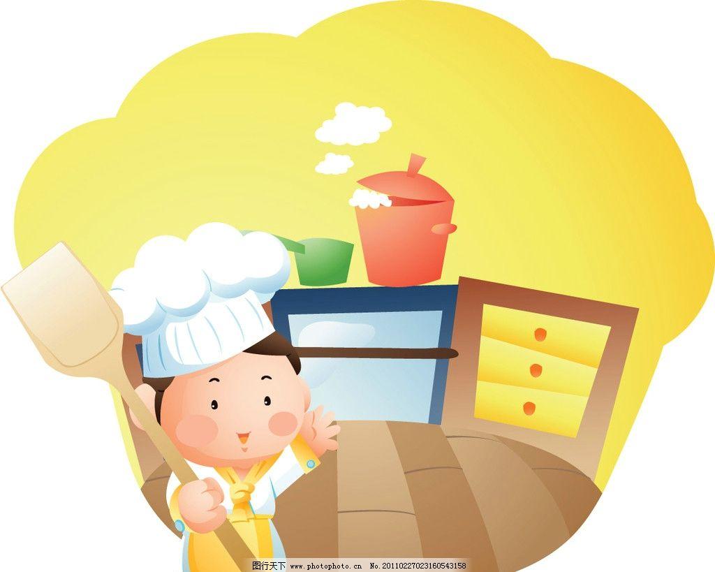 卡通蛋糕中的快乐小厨师 孩子 儿童 小学生 小孩 手绘 卡通人物