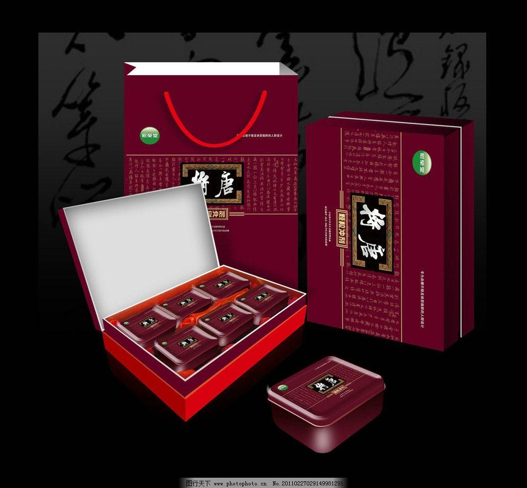 将唐礼盒展开图 礼盒 包装设计 psd 分层素材 300dpi 将唐 纸盒 纸箱