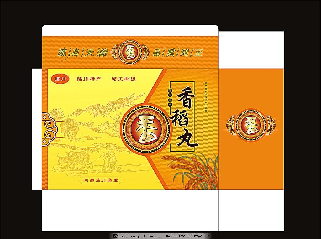 广告设计 矢量 cdr杂粮包装 红豆 玉米 红枣 小米 大豆 广告设计模板