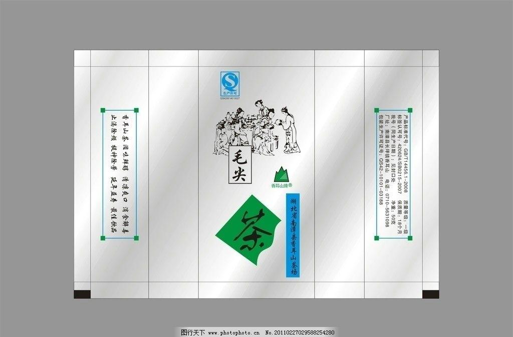 茶叶 包装袋 茶叶包装袋 茶叶袋图片图片