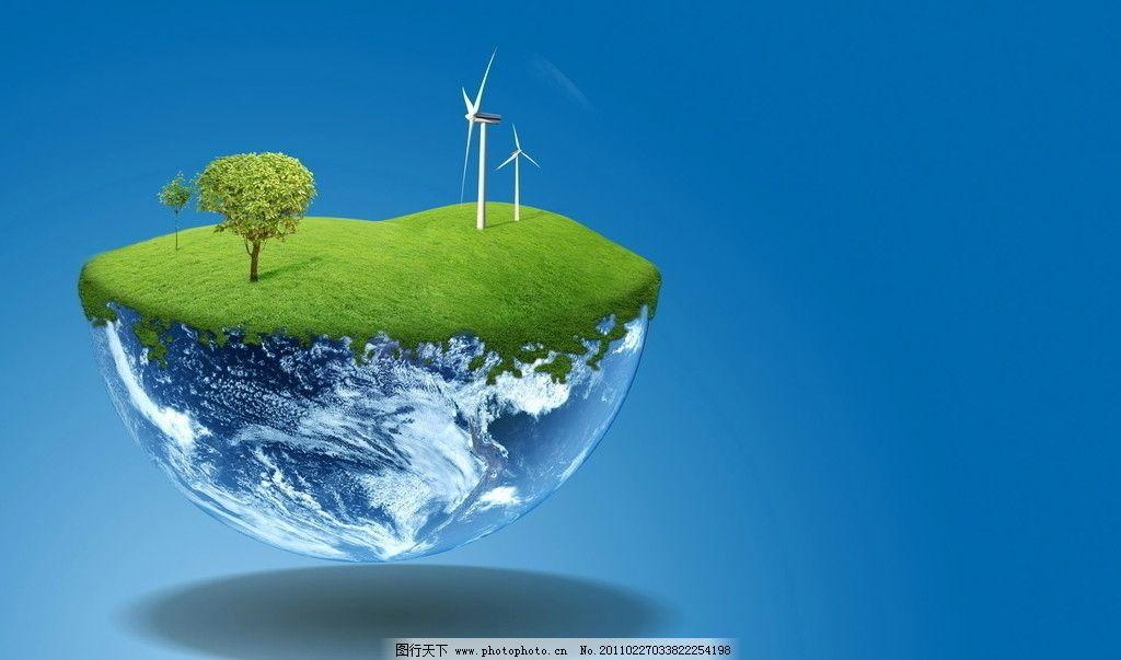 绿色地球 地球 半个地球 图片素材 其他 设计 300dpi jpg