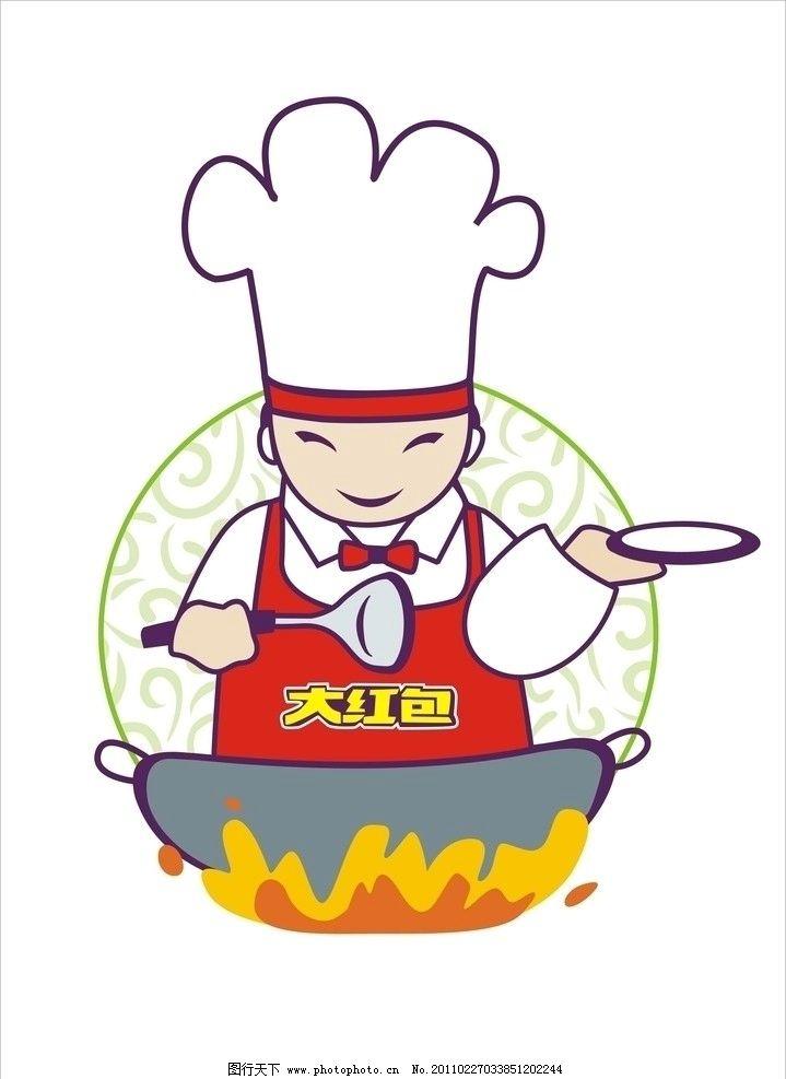 厨师 卡通厨师cdr源文件 卡通厨师 cdr源文件 火 锅 炒菜 其他矢量
