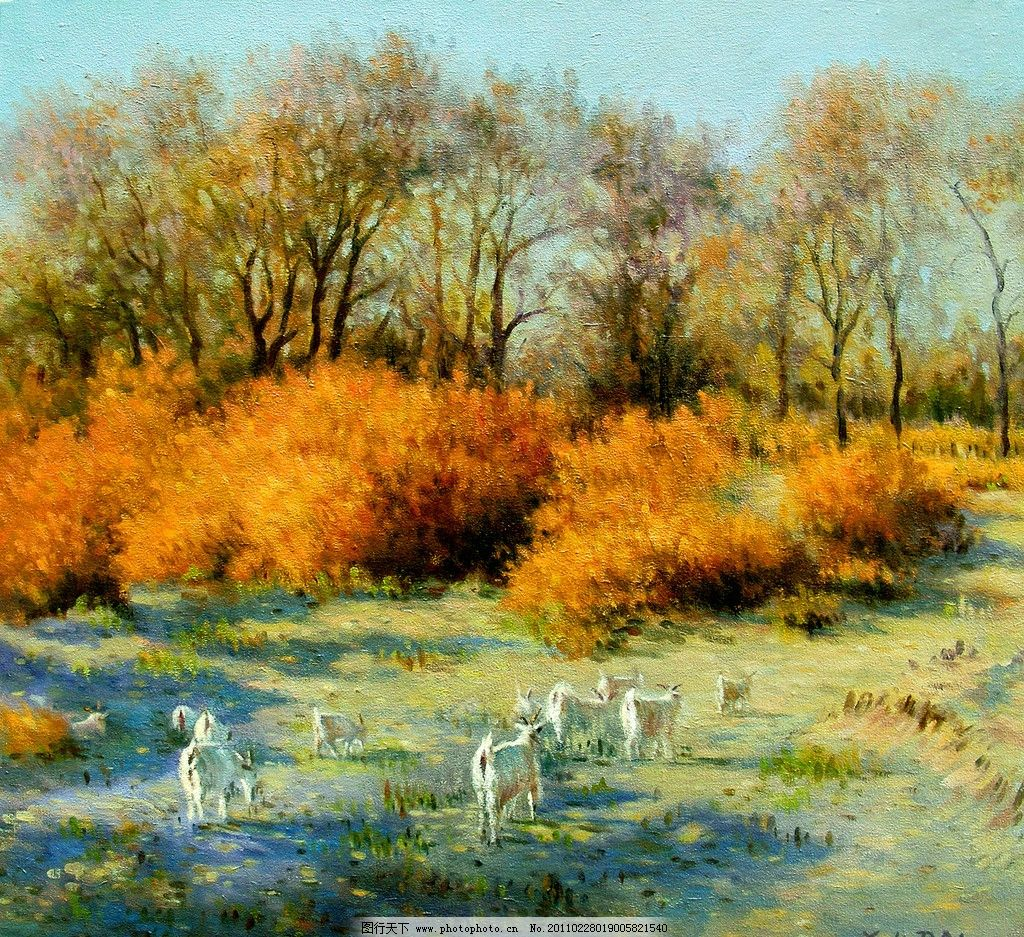 额济纳的秋天 美术 油画 现代油画 风景画 树木 树林 羊群 草地 秋色