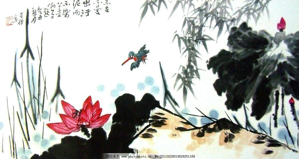 国画 荷花 水墨荷花 荷花含苞待放 盛开 水红色花朵 写意绘画 翠鸟