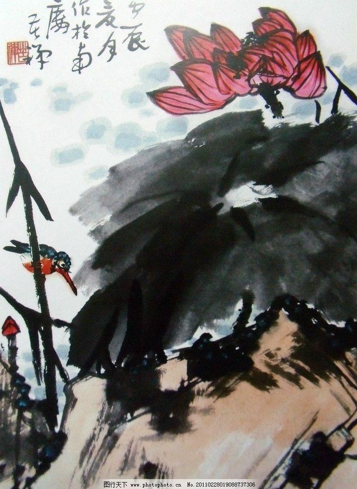 国画 荷花 水墨荷花 荷花怒放 红色花朵 写意绘画 翠鸟 工笔画 美术