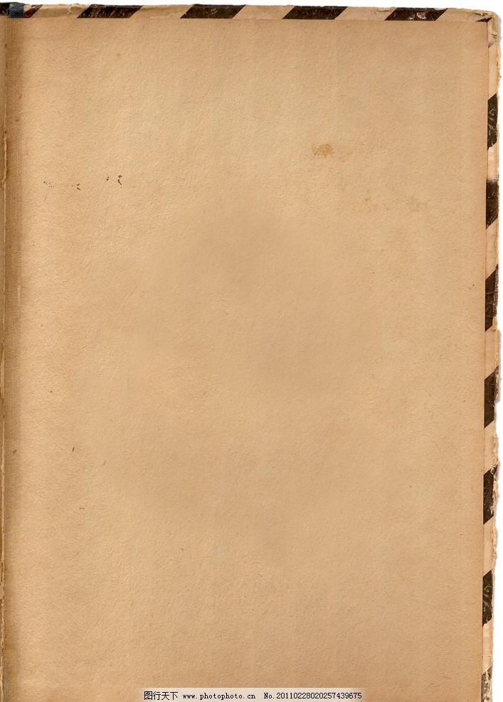 旧纸 泛黄 信封 棕色底图 破损 牛皮纸 背景底纹 底纹边框 设计 78dpi