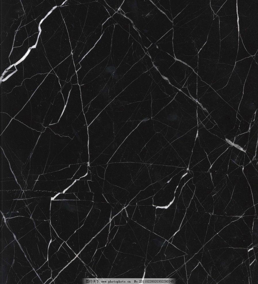 大理石 花岗岩 石材 花岗石 板材 贴图 大板 底纹 花边花纹 底纹边框