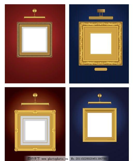 华丽金色花纹相框 华丽 金色 金边 花纹 相框 欧式 边框 欧式边框相框