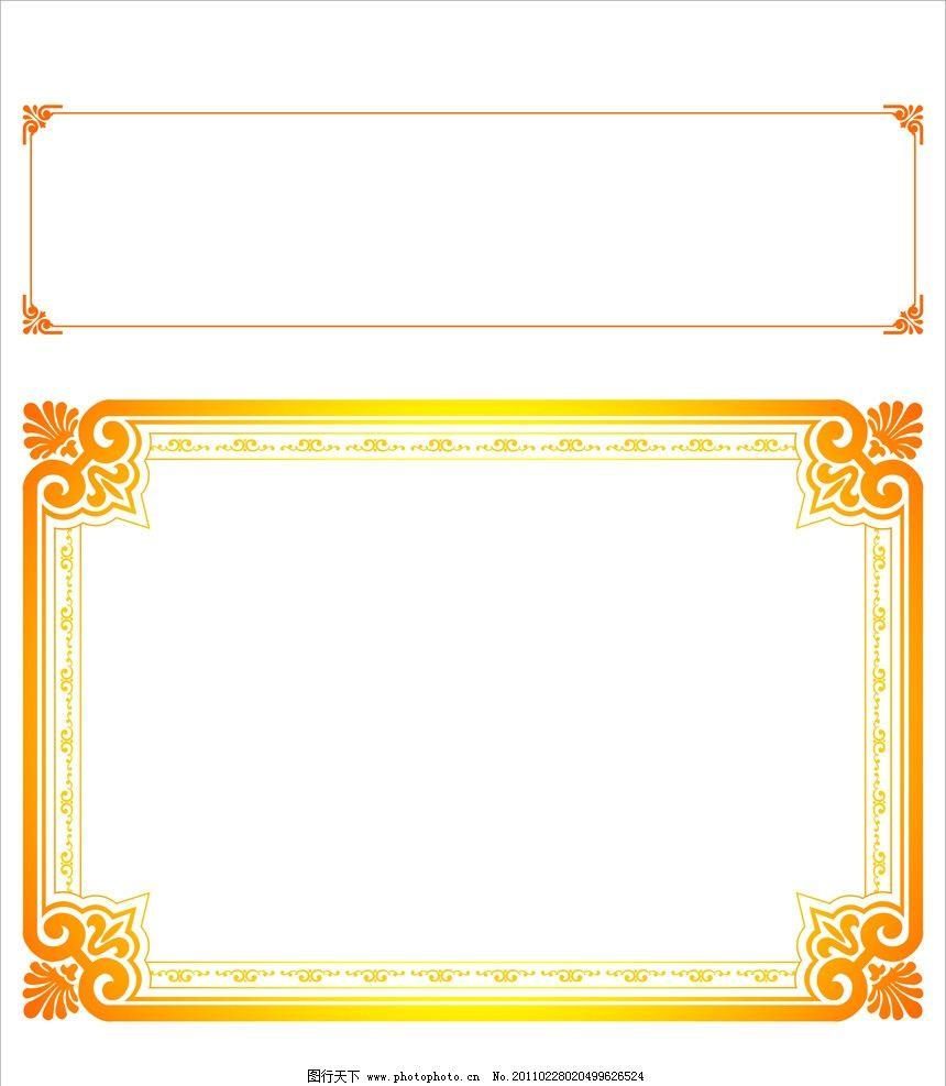 ppt 背景 背景图片 边框 模板 设计 相框 860_987