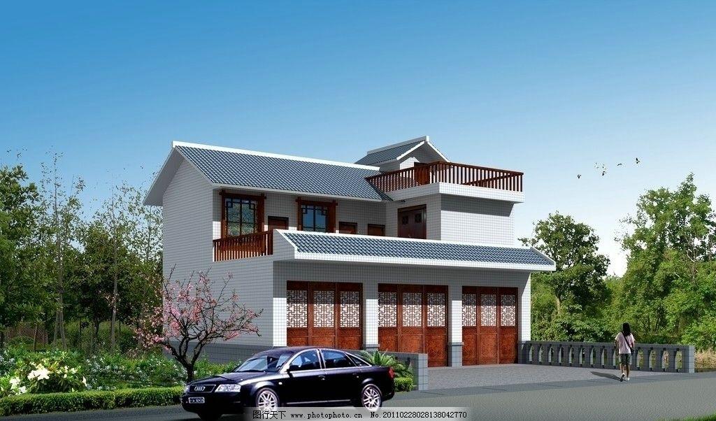 新农村建设房屋图片