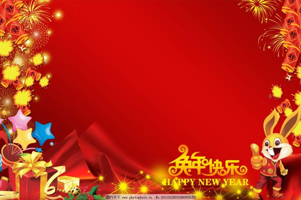 2017鸡年鞭炮红色背景图素材