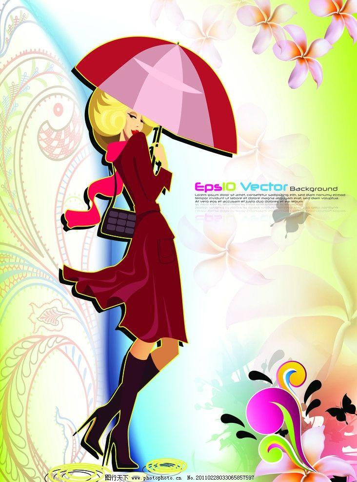 女性花纹素材 卡通美女 花纹 素材 打雨伞的女孩 女性 源文件 psd分层