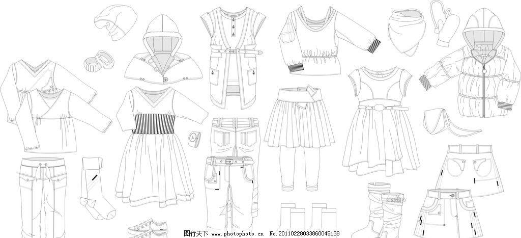 服装款式图 服装      裤子 童装 外套 裙子 男童 配饰 矢量素材 其他