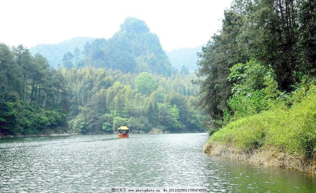 自然景观 风景画图片素材下载 风景画 山水画 湖水 船 树木 山水风景