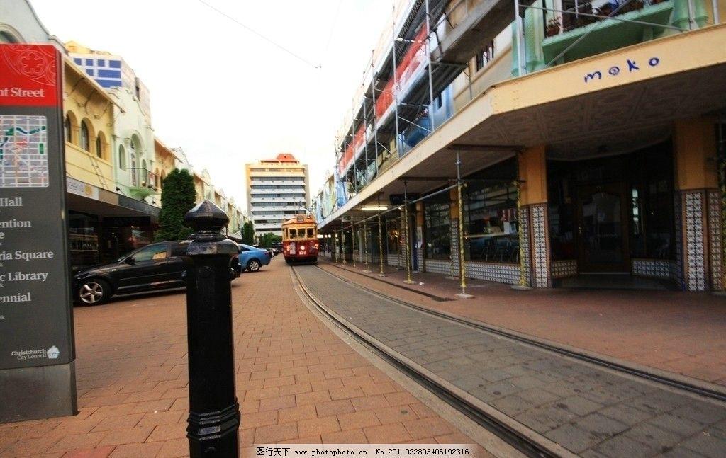 城正街街道风景