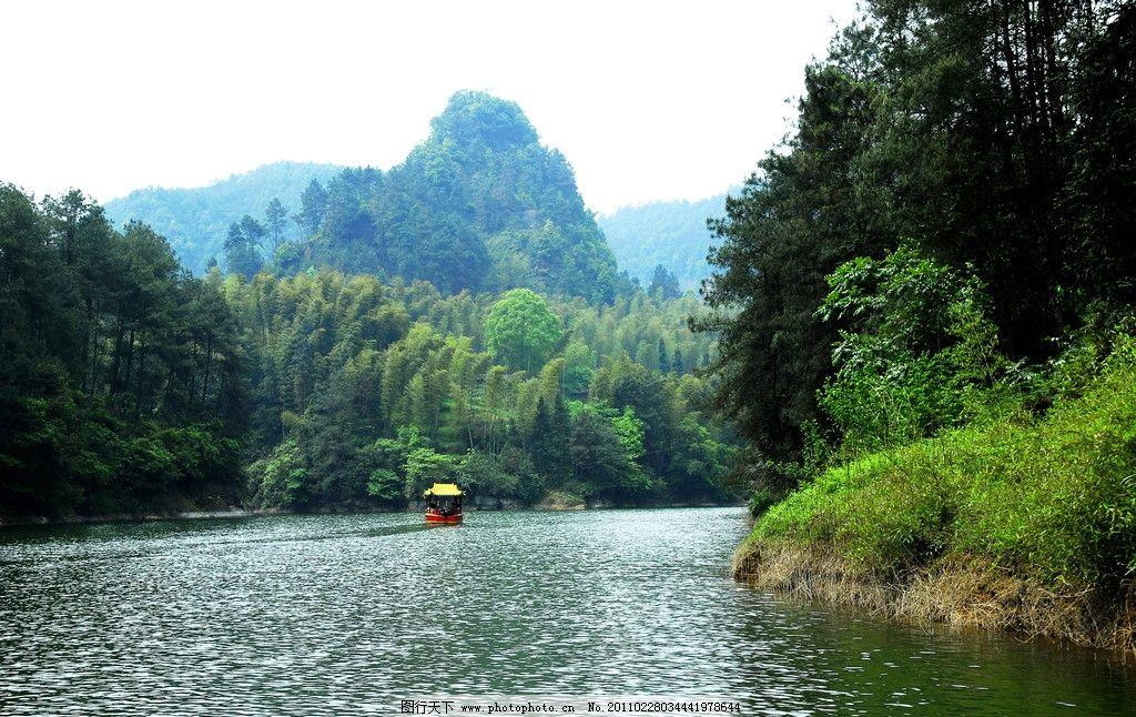 风景画 山水画 湖水 船 树木 山水风景 自然景观 摄影 400dpi jpg