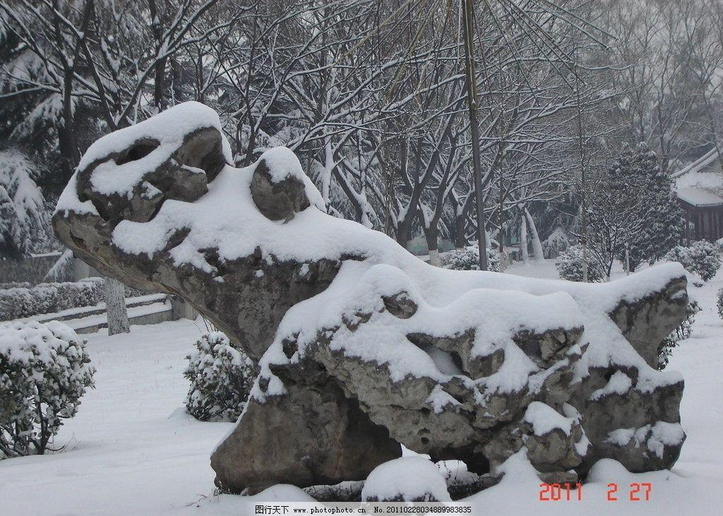 等待 雪 景观石 建筑 小路 树 万年青 雪景 自然风景 自然景观 摄影