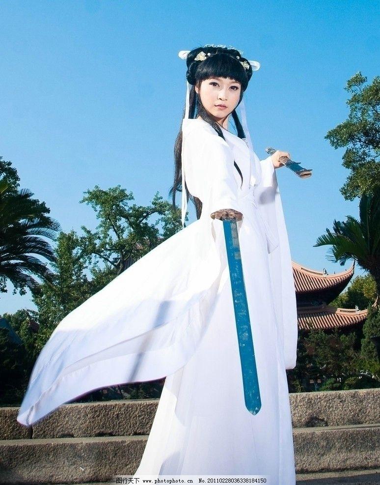 古装美女 古装 白衣 美女 cosplay 陆雪琪 明星偶像 人物图库 摄影