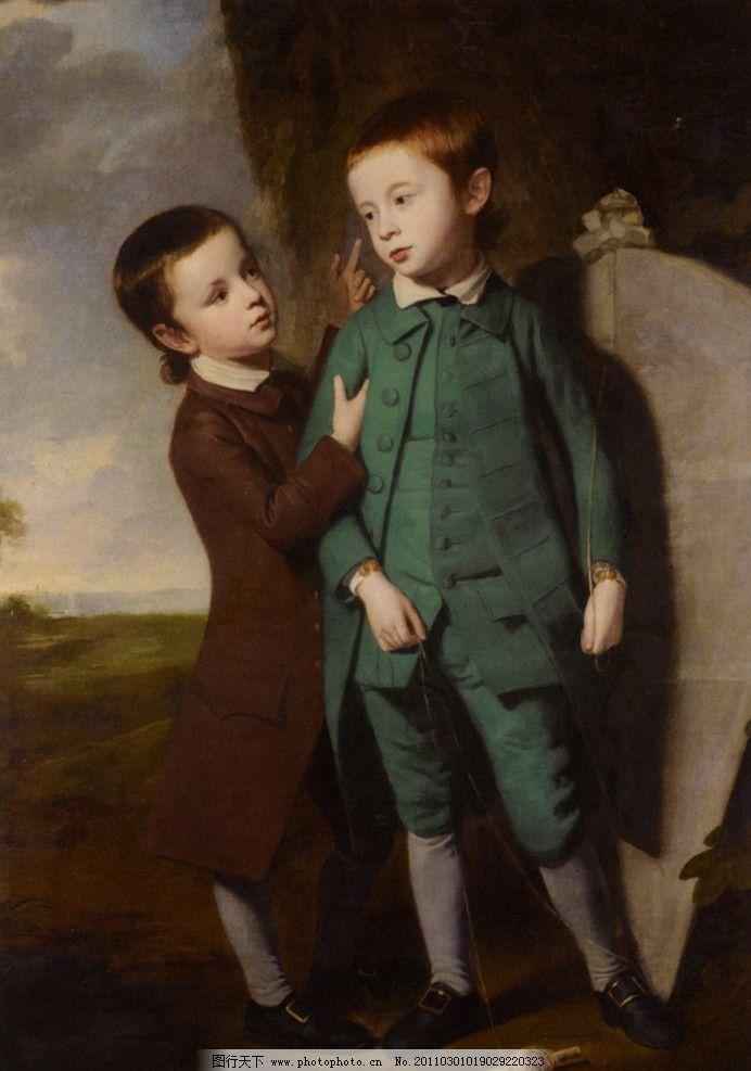 两个小孩 法国画家罗姆尼作品 世界名画 西洋油画 绘画 人物 风景图片